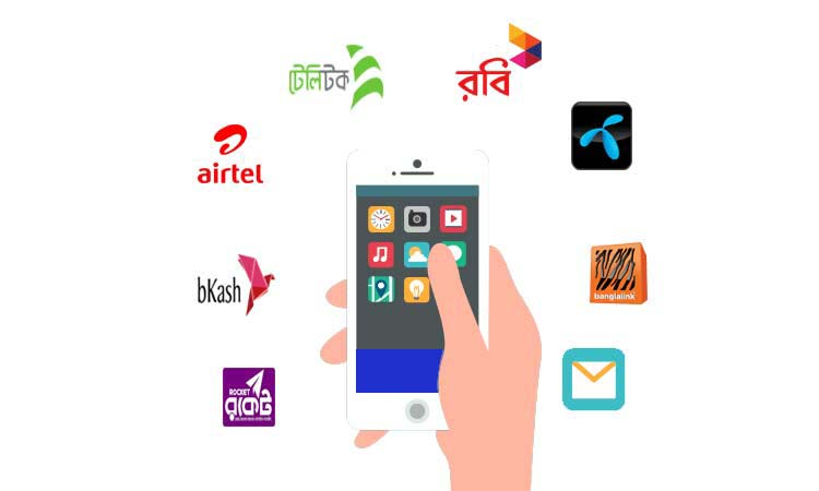 digital recharge software in bangladesh